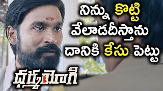 Video Trisha Elected As District Party President - Dhanush Warns Police - Dhama Yogi Movie Scenes MP3, 3GP, MP4, WEBM, AVI, FLV Maret 2018
