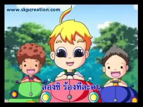 เพลงเด็ก  ABC