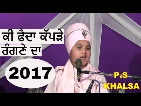 Video Bhai Parampreet Singh Ji Khalsa Nathmalpur Wale dharna ਕੀ ਫੈਦਾ ਕੱਪੜੇ ਰੰਗਣੇ ਦਾ download in MP3, 3GP, MP4, WEBM, AVI, FLV January 2017