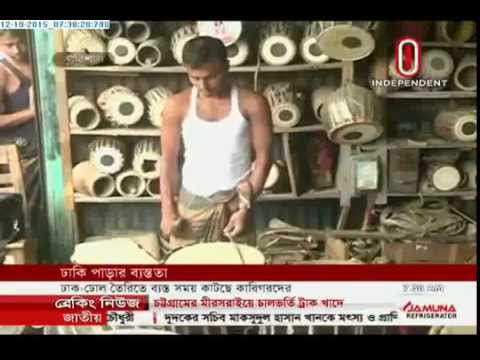 Drum makers busy ahead of puja (12-10-2015)