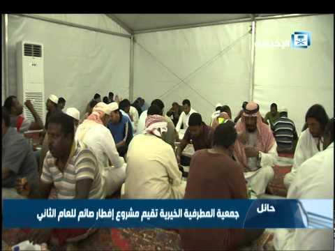 جمعية المطرفية الخيرية تقيم مشروع إفطار صائم للعام الثاني