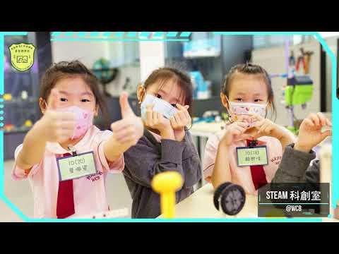 科技創新教育 培養科創人才