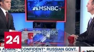 США всерьез занялись борьбой с российской угрозой