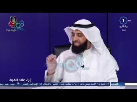 وصية النبي ﷺ في الوباء قبل ١٤٣٠ سنة - الشيخ سالم القحطاني