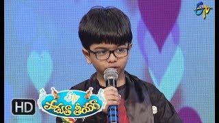 Choosi Chudangane Song | Dheeraj Performance | Padutha Theeyaga | 5th August 2018 | ETV Telugu
