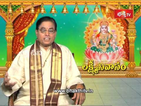 Sravana Masam Lakshmi Kataksham - Lakshmi Nivasam - Episode 13_Part 3