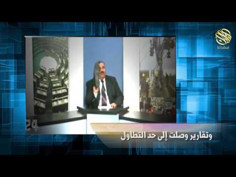 عندما يغضب العرب .. لا حياد في الإعلام – رصد وإنتاج كتابات