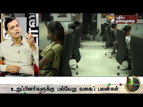 Sikkanam--Semippu--Selvam-25-06-2016-PuthiyaThalaimurai-TV