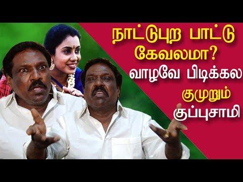 Video tamil news, pushpavanam kuppusamy emotional speech  tamil live news, news in tamil redpix download in MP3, 3GP, MP4, WEBM, AVI, FLV January 2017