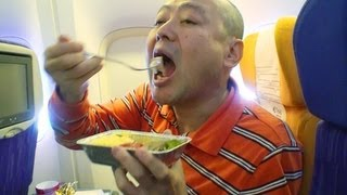 Gourmet Report:Flight Meals Bound For Bangkok グルメレポート バンコク行きの機内食