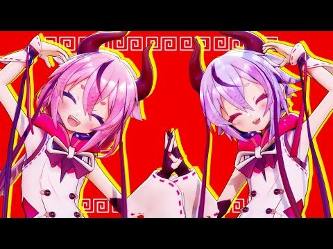 【Meika Hime・Mikoto】1 2 Fanclub【Cover】