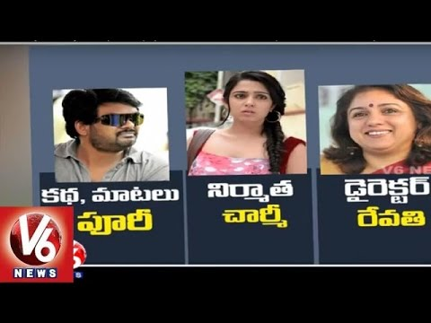 Puri Jaganath to give Story, Screenplay for Revathi Movie | Charmi to produce this movie