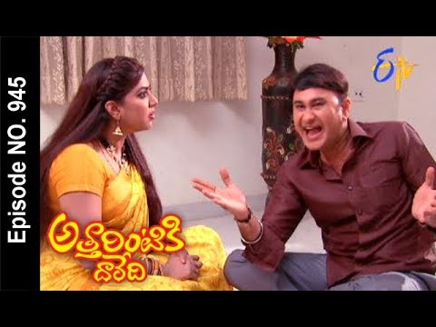 Attarintiki Daredi | 15th November 2017 | Full Episode No 945