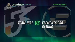 TJ vs EPG — Неделя 5 День 1 / LCL