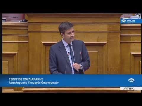 Γ.Χουλιαράκης (Αν.Υπ.Οικονομ)(Συμφωνία Δημοσιον.Στόχων και Διαρθρωτ.Μεταρρυθμίσεων)(13/06/2018)