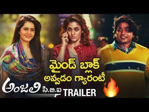 Anjali CBI Movie TRAILER   Nayanthara   Raashi Khanna   Vijay Sethupathi   2019 Latest Telugu Movies