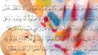 Montaj Qaseh Gold Adinda Menyokong Penyusuan Susu Ibu