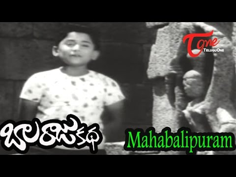 Video Balaraju Katha Movie Songs | Mahabalipuram | Master Prabhakar | Baby Sumathi download in MP3, 3GP, MP4, WEBM, AVI, FLV January 2017