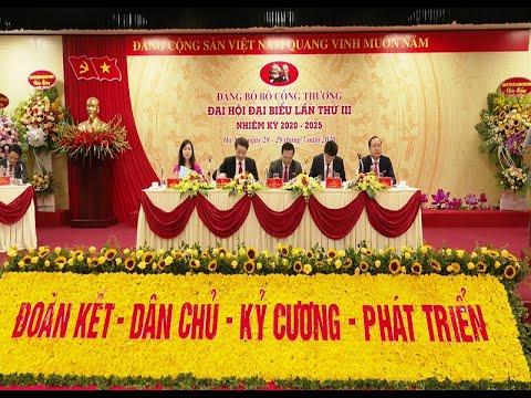 Đảng bộ Bộ Công Thương nâng cao năng lực lãnh đạo, hoàn thành xuất sắc nhiệm kỳ 2020 - 2025