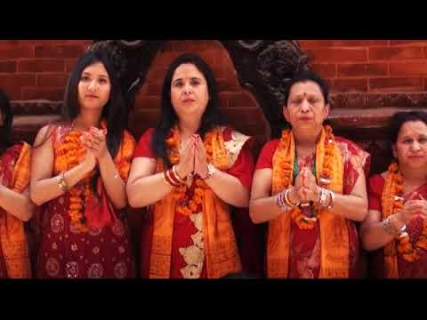 (Nepali bhajan बिजेश्वरी जय जय माँ Bijeshewori Jay Jay Ma by Sita...6 min, 38 sec)