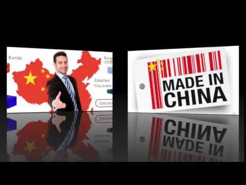 Товары Из Китая Без Предоплаты