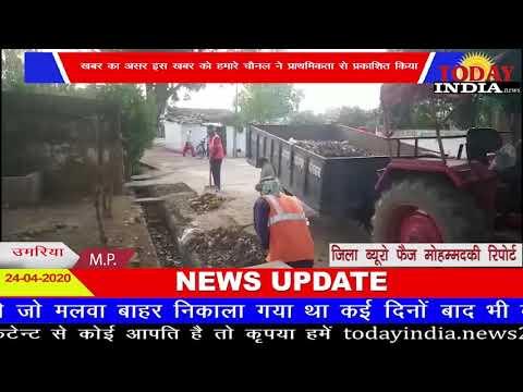 टुडे इंडिया न्यूज में आज दिनभर की खास खबरें।