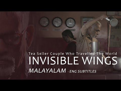 INVISIBLE WINGS - A Tea Seller Who Travelled the World, Vijayan and Mohana