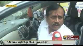 BJP national secretary H. Raja condemns the death sentence to the 5 Tamil fishermen