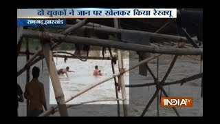 Jharkhand: Rescue childern by local's drowning in Bhairavi river in Ramgarh