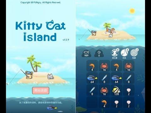 《2048貓島》手機遊戲玩法與攻略教學! [Kitty Cat Island]