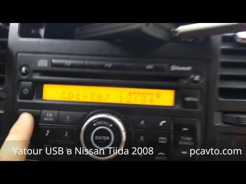 Usb адаптер для nissan tiida фотография