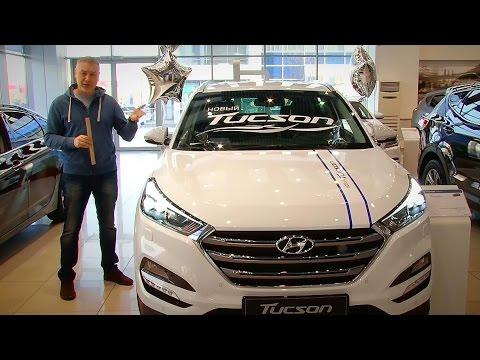 Hyundai tucson 2013 год фотография