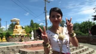 Khmer Others - Mealea
