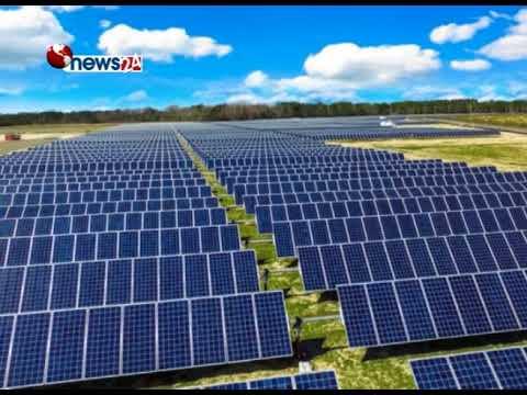 (निजि क्षेत्रसँग सौर्य विद्युत्को विद्युत खरिद सम्झौता सुरु गरिने... 77 sec.)