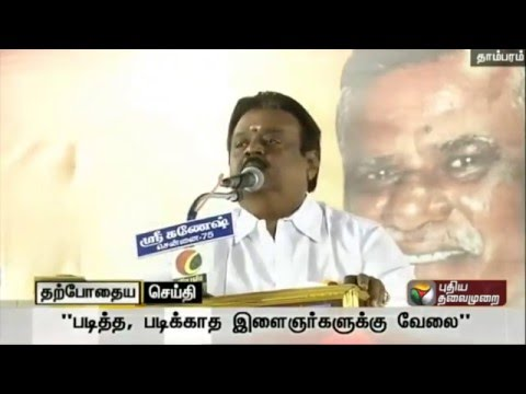 Vijayakanth-speech-at-DMDK-People-Welfare-Alliance-election-campaign-at-Tambaram