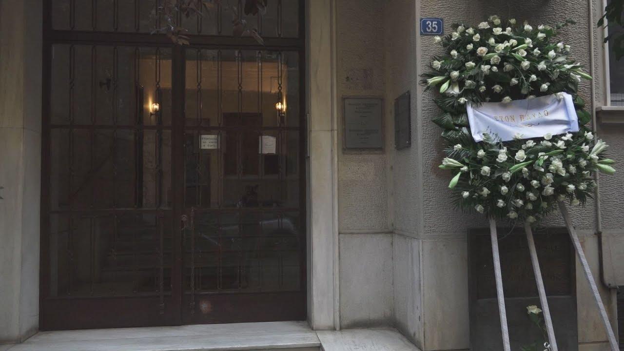 30  χρόνια από την δολοφονία του Παυλου Μπακογιάννη