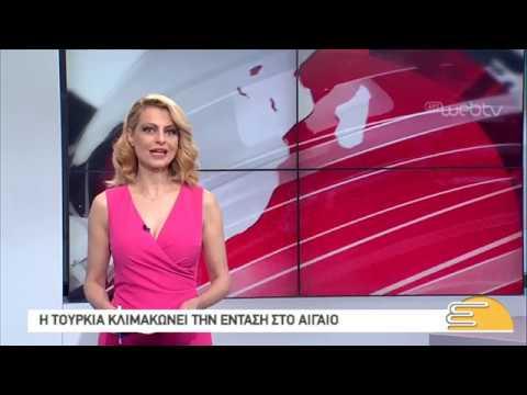 Τίτλοι Ειδήσεων ΕΡΤ3 10.00 | 08/05/2019 | ΕΡΤ