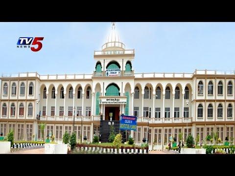 AP Govt Decides To Held Assembly Meetings In Nagarjuna University | Guntur : TV5 News
