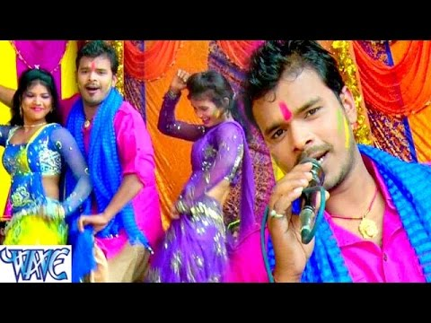 Video साली के चोली सरहज के साया - Rang Dale Da Holi Me - Pramod Premi - Bhojpuri Hit Holi Songs 2016 new download in MP3, 3GP, MP4, WEBM, AVI, FLV January 2017
