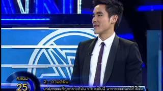 Fan Phan Thea 10 January 2014 - Thai Game Show