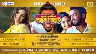Kattappanayile Hrithik Roshan Songs Jukebox
