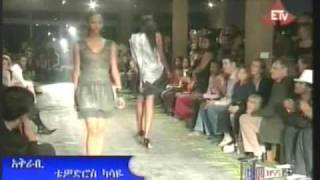 Fashion Show - Ethiopian Cultural Close Mixing It With European