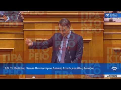 Κ. Μητσοτάκης: Δεν υπήρξε ποτέ ηθικό πλεονέκτημα της αριστεράς