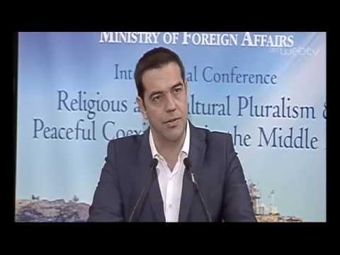 Ομιλία Πρωθυπουργού στη Διεθνή Διάσκεψη για τον Θρησκευτικό και τον Πολιτιστικό Πλουραλισμό
