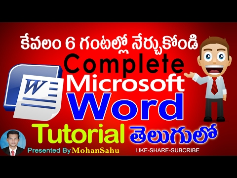 Complete Ms Word 2007 Tutorial in Telugu With Live Examples || LEARN COMPUTER IN TELUGU