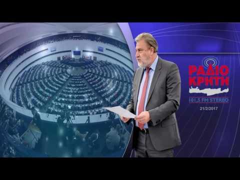 Ο Νότης Μαριάς στο Ράδιο Κρήτη για Fraport και Eurogroup