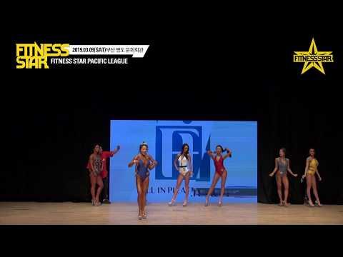 [피트니스스타]2019 부산 퍼시픽리그 - 모노키니, 어슬래틱모델, 피지크, 스포츠모델 여자 - Thời lượng: 2 giờ.