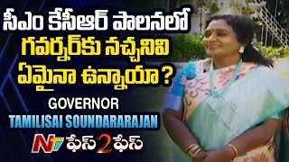 Telangan Governor Tamilisai Soundararajan Exclusive Interview |  Face 2 face
