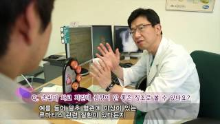 관상동맥질환의 감별진단  미리보기