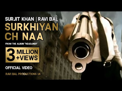 Video Surjit Khan & Ravi Bal -